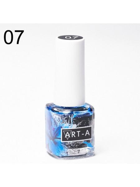 Art-A Аква краска, 07, 5 ml