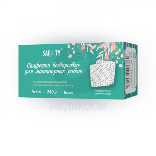 Салфетка безворсовая для маникюрных работ, 5х5см., перф.цветок., белая, 240 шт