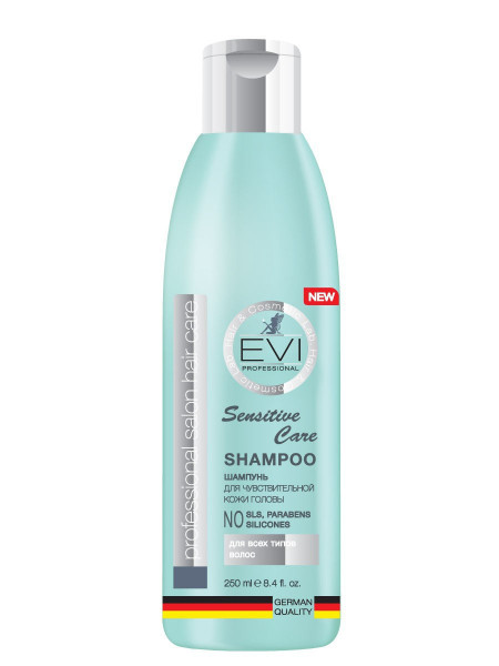"""«EVI» Professional Шампунь """"Сенситив"""" для чувствительной кожи головы. 250 мл"""