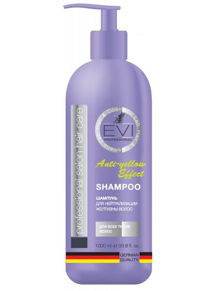 «EVI» Professional Шампунь  «Серебристый» для нейтрализации желтизны волос. 1000 мл