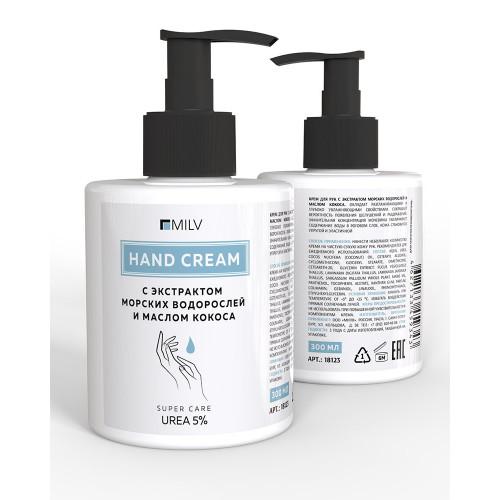 Крем для рук с экстрактом морских водорослей и маслом кокоса. 300 мл. MILV